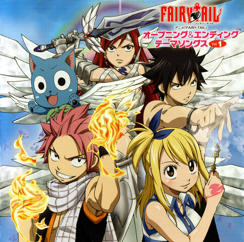 File:Fairy Tail Intro & Outro Themes Vol 1.jpg