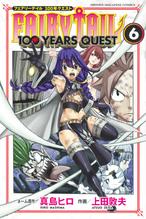 FT100YQ Volumen 6