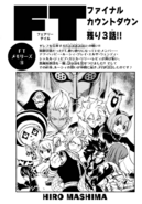 Cover 543