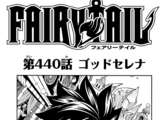 Chapter 440