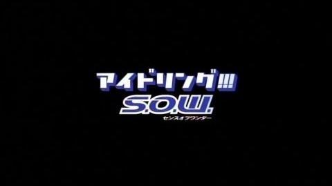 【公式】アイドリング!!!「S.O.W