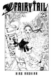 Cover of Volume 25
