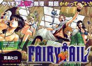 FAIRY TAIL01