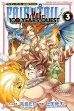 FT 100 Years Quest Volumen 3