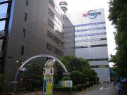 TV Tokyo (head office)