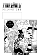 Cover 529