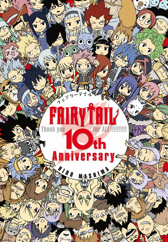 File:Cover 495.png