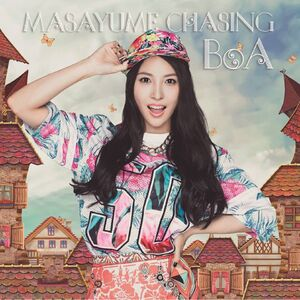 MASAYUME CHASING CD Cover