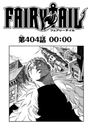 Cover 404