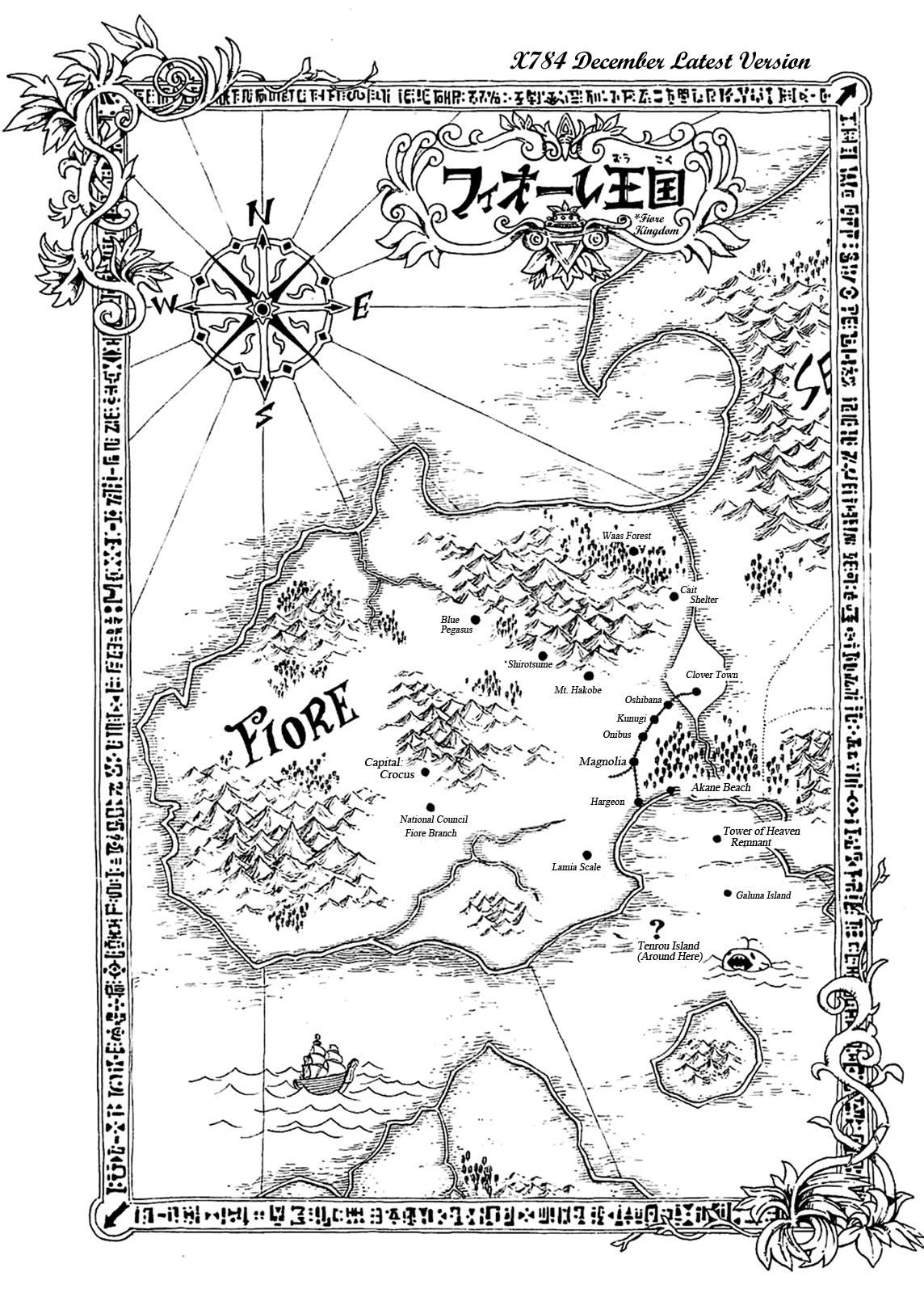 Fiore | Fairy Tail Wiki | FANDOM powered by Wikia