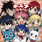 Kizuna darou Cover