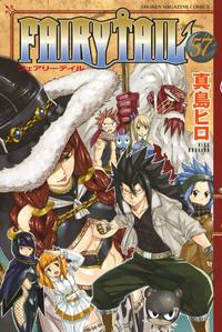 Volume 57 Cover