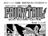 Fairy Tail: 100 Years Quest Chapter 38
