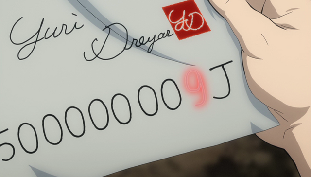 File:Magic Contract.png