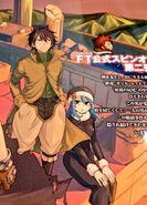 Fairy Tail Gaiden Volume2back