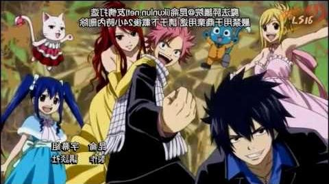 Fairy Tail OVA Opening - Eternal Fellows (HQ)
