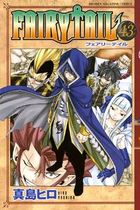 Volume 43 Cover