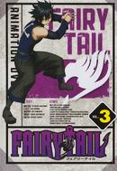 FTS2 DVD03