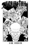 Cover of Volume 52