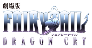 DRAGON CRY logo