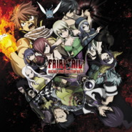 Fairy Tail Original Soundtrack Vol. 6