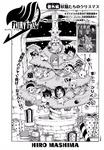 Fairies' Christmas (Chapter)