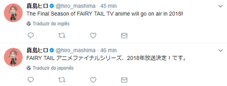Mashima announces Fairy Tail 2018