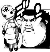 356px-Ushi no Koku Mairi