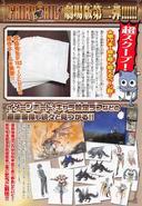 Dragon Cry Promo 1