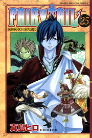 Fairy Tail Band 25