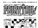 Fairy Tail: 100 Years Quest Chapter 39