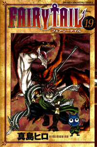 Volume 19 Cover