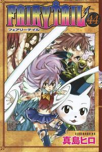 Volume 44 Cover