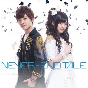 NEVER-END TALE CD Cover