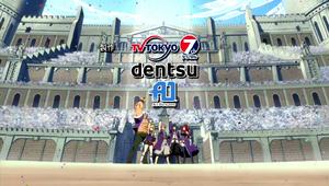 Opening 13