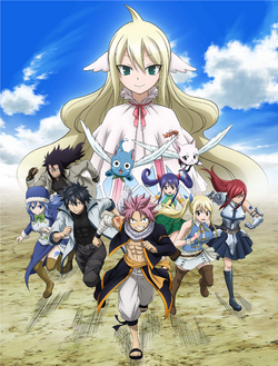 Fairy Tail 2018 New Visual