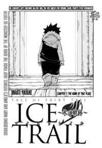 Fairy Tail Ice Trail Cover 7