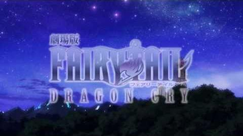 Fairy Tail Dragon Cry PV 4