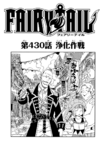 Chapter 430