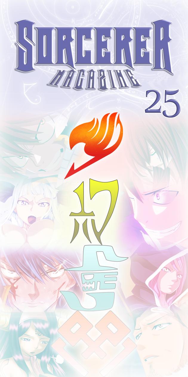Anime Porn Pedo user blog:iamjakuhoraikoben/sorcerer magazine, issue 25
