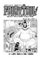 FT100 Cover 56