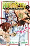FT100 Volume 5