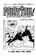 FT100 Cover 34