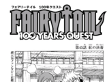 Fairy Tail: 100 Years Quest Chapter 45