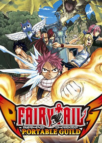 Fairy Tail Portable Guild
