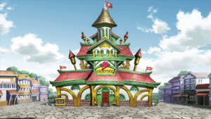 Current Fairy Tail building