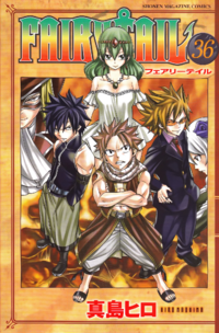 Volume 36 Cover