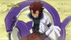 Cobra visto con la magia Archive