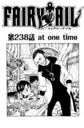 Cover 238