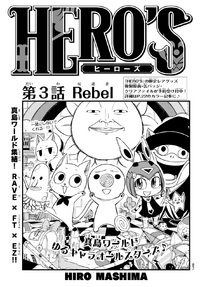 HERO'S Cover 3